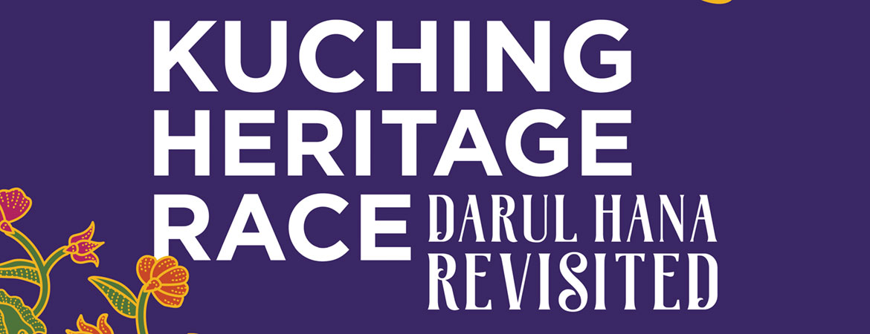 Kuching Heritage Race 2019